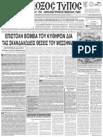 1846.pdf
