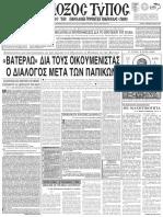 1847.pdf