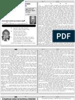 panchagam[1]