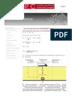 __ O tipo de cama, Trench Profundidade de aconselhamento técnico, Tubos cerâmicos Empresa __ (1).pdf