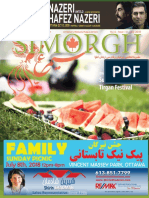 Simorgh Magazine Issue 111