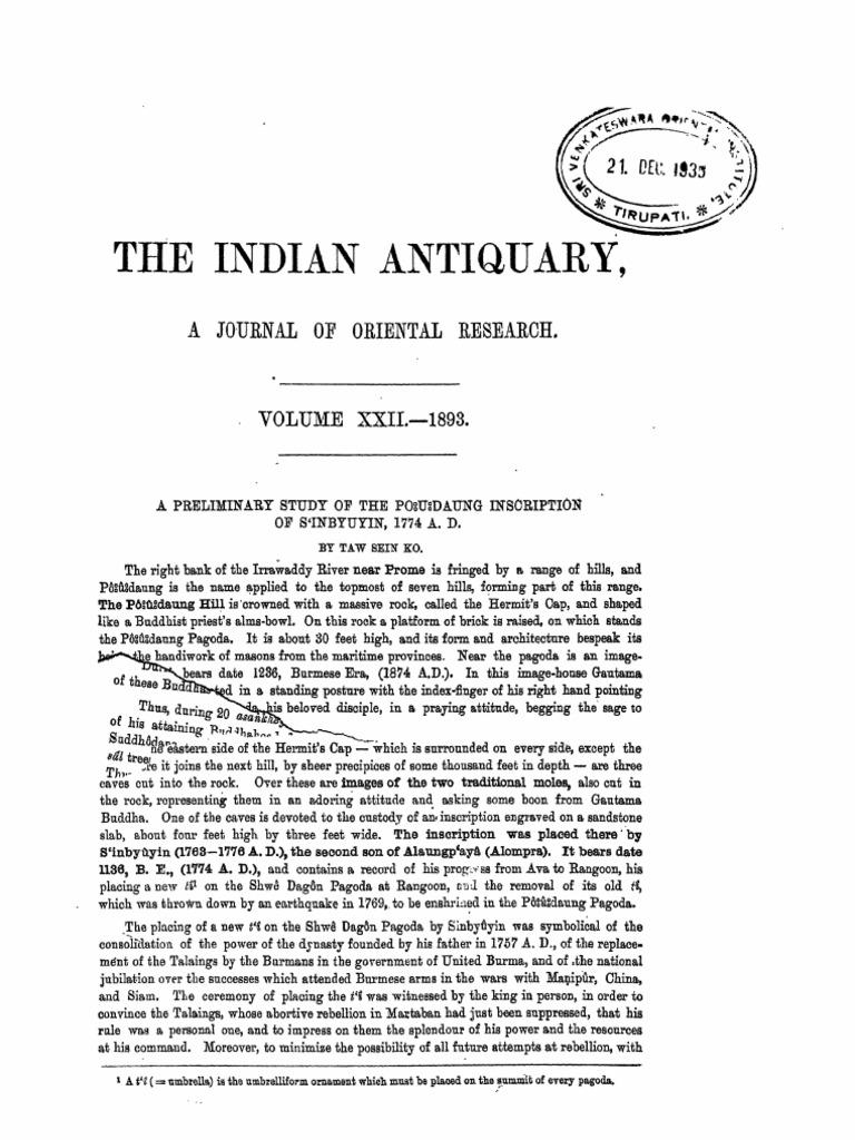 Indian Antiquary Vol