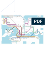 KHAREETAH QATAAR HK香港未來地鐵阿拉伯版