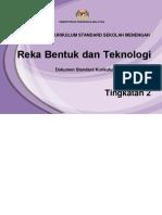 065 DSKP KSSM Tingkatan 2 Reka Bentuk Dan Teknologi v2