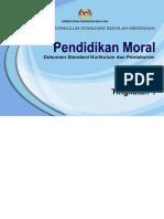 06 DSKP KSSM Tingkatan 1 Pendidikan Moral.pdf