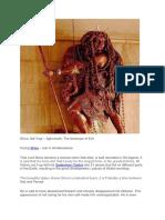 The First Yogi.pdf
