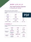 Lección 28 Gramática Árabe