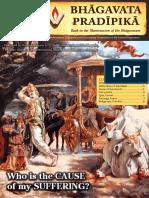 Bhagavata Pradipika#13