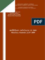 quarterly4-2009