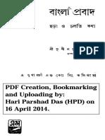 bangla_pravada.pdf
