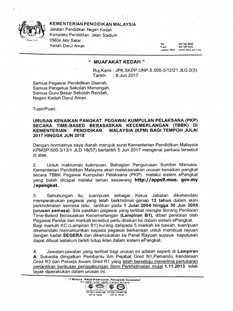 Urusan Kenaikan Pangkat Pkp Tbbk Julai 2017 Hingga Jun 2018 3