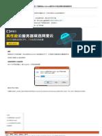 【蓝】灯最新版windows修改MAC地址获取无限流量软件 _ 云端框架