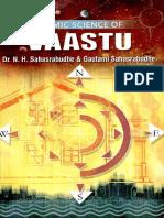 118470188-Cosmic-Science-of-Vaastu-by-N-H-Sahasrabudhe.pdf