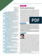 Page 04.pdf