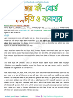 MS-Bijoy bangla type by tanbircox.pdf