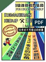 245245539-PT3-KH-nota-bhg-B.pdf