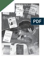 PRIMERAS OBRAS DE ARTES MARCIALES.pdf