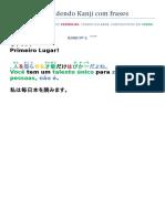 Aprendendo Kanji Com Frases