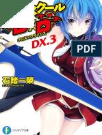 High School DxD Ss Dx3 (InfinitTradPro)