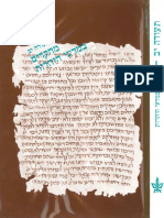 Benjamin_H._Isaac,_A'haron_Oppenheimer_(eds)-Studies_on_the_Jewish_Diaspora_in_the_Hellenistic_and_Roman_Periods (1996).pdf