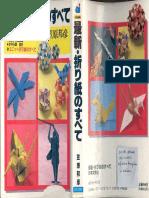 Kunihiko.Kasahara.-.Saishi.Origami.pdf