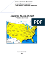 english for the russian.pdf