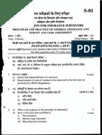 surveyor-may-2008.pdf