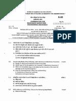 P.No.S-05(2). October 2013.pdf