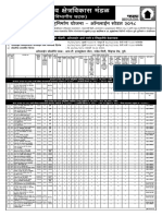 180518135636Lottery_Advertisement.pdf