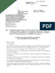 Προκήρυξη πλήρωσης μίας (1) θέσης ευθύνης επιπέδου Διεύθυνσης για την Διεύθυνση Τεχνικών Υπηρεσιών του Υπ. Δικαιοσύνης