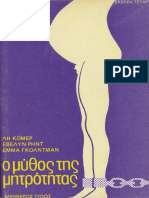 Lee Comer, Evelyn Reed, Emma Goldman-Ο μύθος της μητρότητας-Ελεύθερος Τύπος (1980)