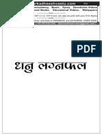 001-Dhanu-Lagna-Fal.pdf