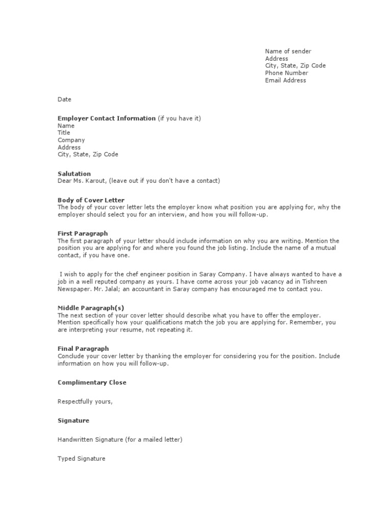 Cover Letter 100 Paragraph Resume