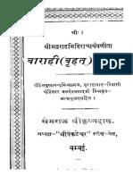 Varahibruhat-Samhita