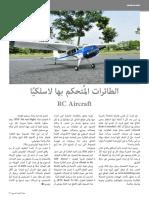 18-rc-models-ffamag-i03(1).pdf