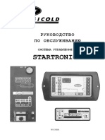 Sistema_upravlenija_Startronic_001.pdf