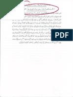 Quaid-i-Azam University, Islamabad , Pakistan 5636