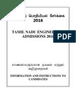 tnea 2016 instructions.pdf