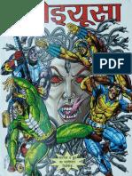 108 Nagraj - Madyusa.pdf