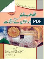 afahasibtum aur azan k karishmat [pdfstuff.blogspot.com].pdf