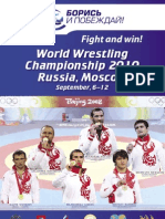 2010 Moscow Buklet