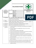 ALUR PELAYANAN.doc