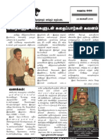 Karuppu e-paper 15-34
