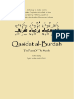 The poem of the mantle (Qasida al-burda) by Mohammed al-Busiri.pdf