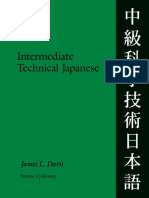 Intermediate Technical Japanese Volume 2 Glossary.pdf
