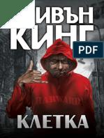 Stivan King - Kletka.pdf