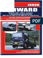 293ISUZU Forward 1985-2000 LA14 Carinfo.com.Ua