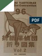 Tanteidan Convention Book#02