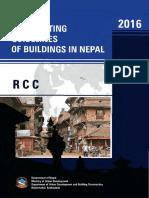 Seismic Retrofit Desing DUDBC