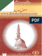 Usool-e-Hadith.pdf